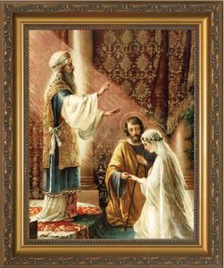 Wedding of Joseph & Mary Framed Art