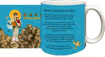 Our Lady of China Mug