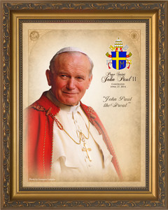 Pope John Paul II Sainthood Commemorative Framed Portrait