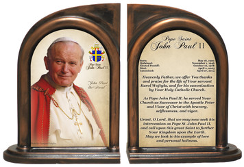 Commemorative Pope John Paul II Sainthood Prayer Bookends