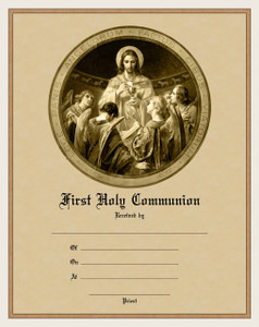 Modern First Communion Sacrament Certificate with Bread of Angels Unframed