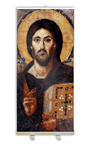 Christ Pantocrator Icon Banner Stand