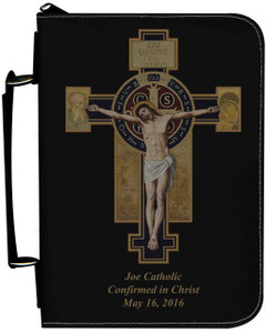 Personalized Bible Cover with Benedictine Cross Graphic - Black
