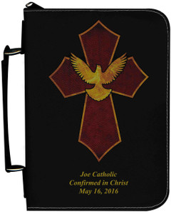 Personalized Bible Cover with Holy Spirit Cross Graphic - Black