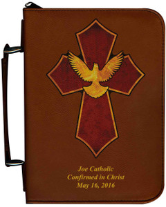 Personalized Bible Cover with Holy Spirit Cross Graphic - Tawny