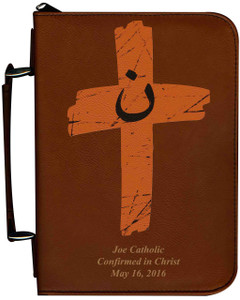 Personalized Bible Cover with Orange Cross Project Graphic - Tawny