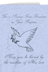 Great Grandson's Baptism Dove Greeting Card