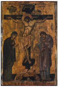 Crucifixion II Rustic Wood Icon Plaque