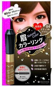 Heavy Rotation Coloring Eyebrow #04 Natural Brown