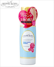 Beppin Body Magic White Essence