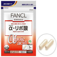 FANCL Alpha Lipoic Acid (ALA)