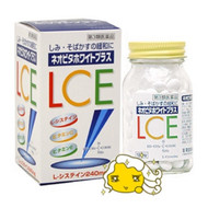 Neo Vita White Plus LCE Kunihiro 240 Tablets