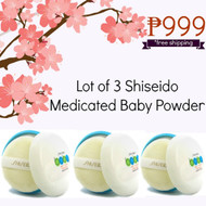 Lot of 3 Shiseido Medicated Baby Pressed Powder