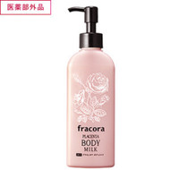 Fracora Placenta Body Milk