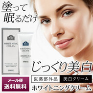 Benkyo-Do Whitening Cream Tranexamic Acid