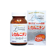 High Power L-Carnitine Strong 1,500mg