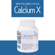 Calcium X Japan Height Enhancer