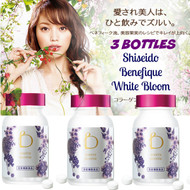 Set of 3 Bottles Shiseido Benefique White Bloom