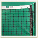Edwards 30LS 3.5mm Tapered Wimbledon Tennis Net with center strap
