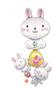 Bunny Stacker Giant Multi-Balloon P70  34711-01