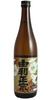 Yuri Masamune Honjozo NV (250ML)