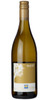 Vina Robles White4 2013 (750ML)