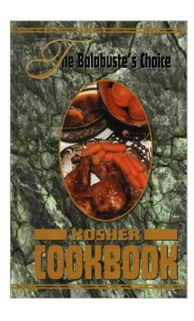 The Balabuste's Choice Kosher Cookbook 1