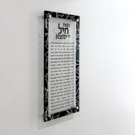 Waterdale Lucite Eishet Chayil Plaque (Black)