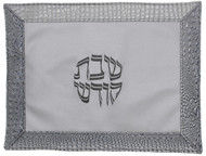 Majestic Collection Vinyl Challah Cover - Grey/ Alligator Border (GMG- CC236)
