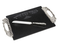 Godinger Lava Engraved Challah Board & Knife