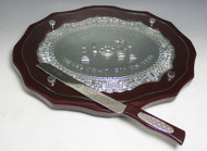 Wood & Silver Plated Oval Challah Board w/ Knife (29067)
