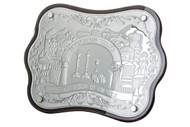 Wood & Sterling Silver Challah Board - Jerusalem (19728)