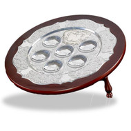 Hazorfim Wood & Silver Seder Plate On Legs