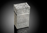 Metalace Royal Jacquard Tzedakah Box