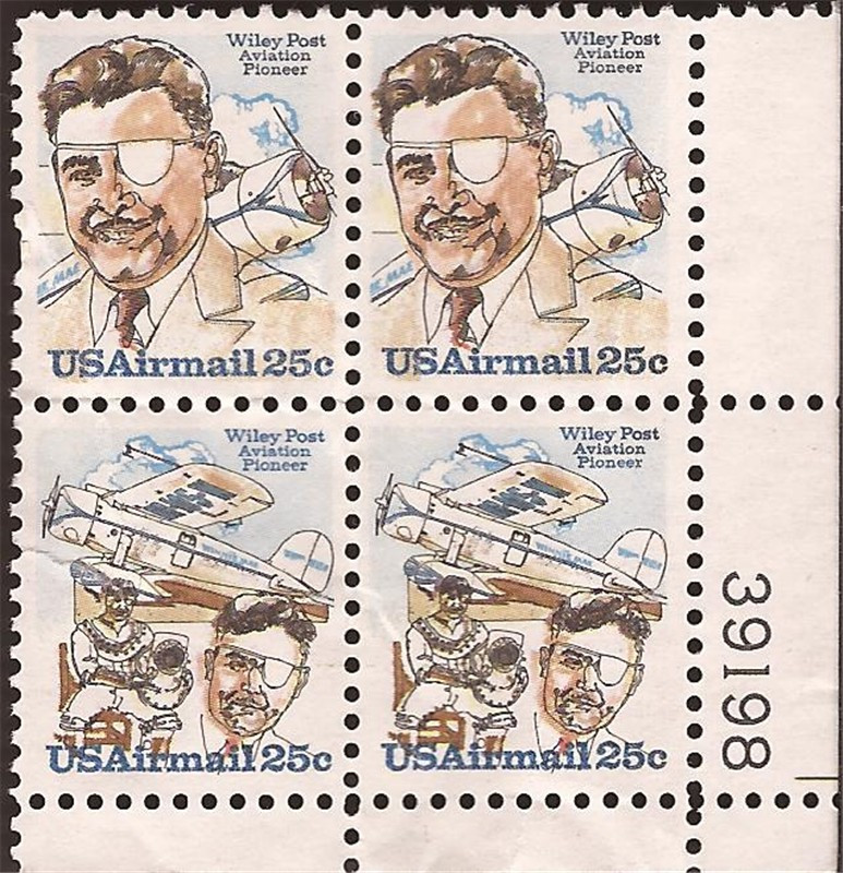 US Stamp 1979 Wiley Post Airmail