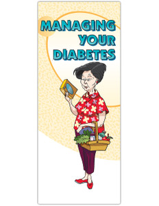 Diabetes Brochure (Pack of 50)