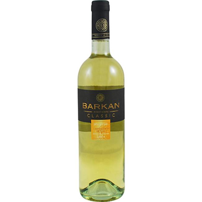 Barkan Vineyards Classic Sauvignon Blanc (2014)