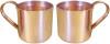 Smooth original Moscow Mule mug design, set of 2