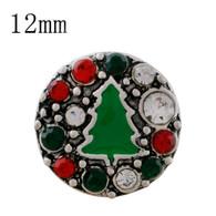 CHRISTMAS - MINI HOLLY TREE