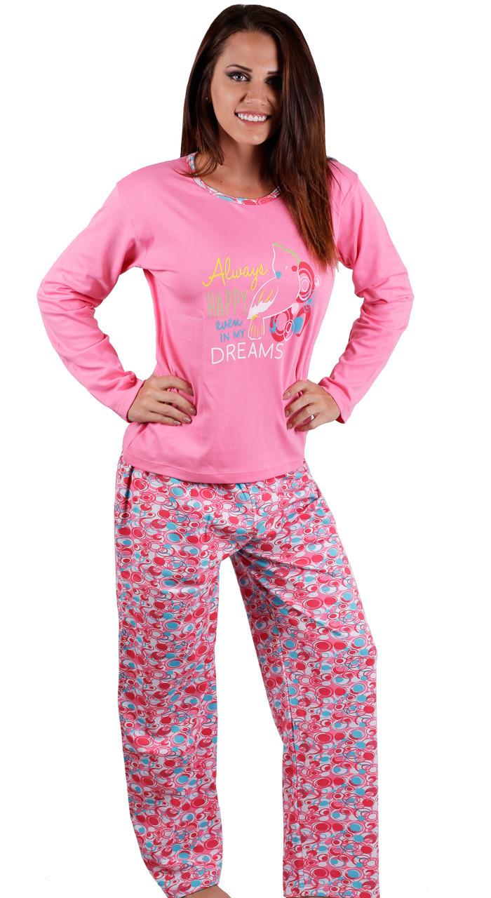 pijama pima 1