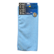 Extra Large Microfiber Cloth - 50 x 70 1 cm