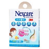 3M Nexcare Acne Care Pimple Stickers Patch 40% Ultra Thin 0.03cm for small pimple - 60pcs
