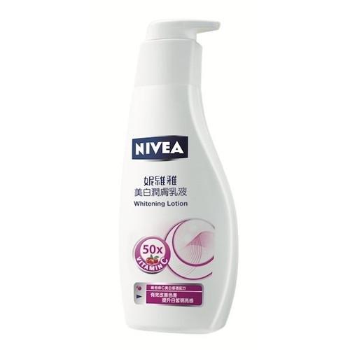 Nivea Body Whitening Lotion 50X Vitamin C 400ml