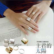 Korean Fashion Open Ring Set