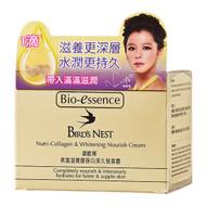 Bio-Essence Bird's Next Nutri-Collagen & Whitening Nourish Cream 50g