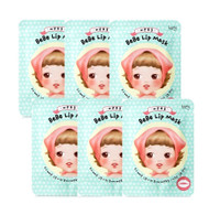 THE FACE SHOP BeBe Lip Mask Hydrating Deep Moisture Nutrition Lip Patches 6 Pairs
