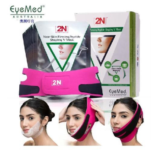 New face Lifting Firming Mask 7pcs With Belt V-Line Facial Slimming Shaping Mask