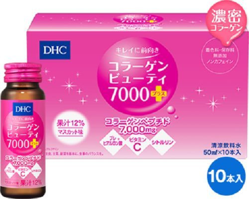 DHC Collagen 7000mg Beauty Drink Supplement 50ml x 10 Bottles