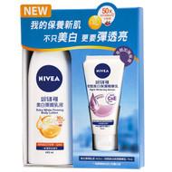 Nivea Night Whitening Serum + Extra White Firming Body Lotion Set