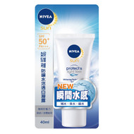 Nivea Protect & Light Feel SPF50 40ml